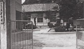 pht-history-02