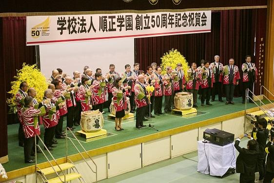 順正学園創立50周年記念式典及び順正記念館(旧順正寮)の開所式を開催しました