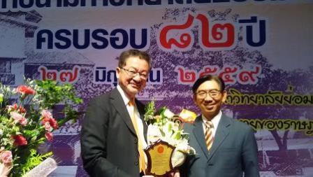 竹澤教授がタマサート大学名誉賞を受賞