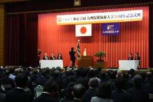 学生委員長の濱田僚士さん(臨床福祉学科3年)による大学旗の入場
