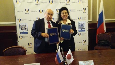 ロシア国立アカデミー人文大と単位互換の協定を締結