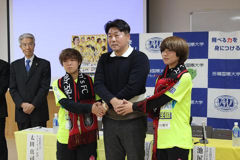 スポーツ社会学科4年池尻さん、逸見さん韓国プロ女子サッカーチームと契約