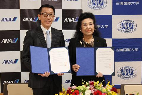 ANAビジネスソリューション株式会社と教育連携協定を締結