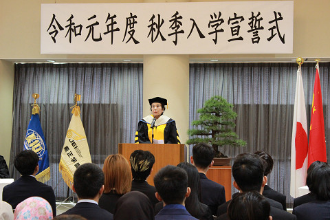 令和元年度 秋季入学宣誓式を挙行