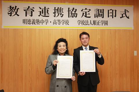 明徳義塾中学・高等学校と教育連携協定を締結