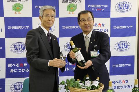産学連携大学ブランドワインが完成