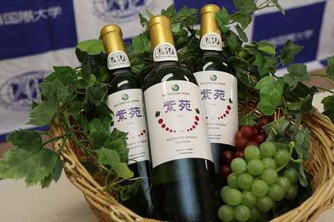赤磐市是里ワイン醸造場と吉備国際大学による産官学連携ワイン2021年「紫苑」が完成