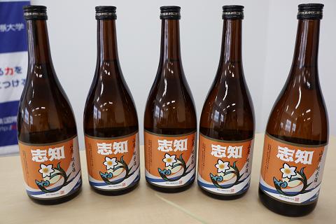 都美人酒造株式会社との産学連携ブランド山廃純米酒「志知」が完成